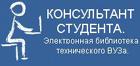 http://www.studentlibrary.ru/